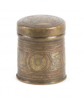 Middle Eastern Mixed Metal Spice/tobacco Box