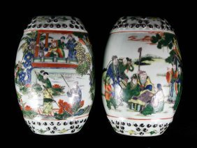 Pair Of Chinese Export Famille Verte Wall Pockets