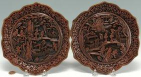 Pair Of Chinese Carved Cinnabar Lotus Plates