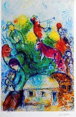 Lithograph - The Shophar (shofar) Blower - Marc Chagall
