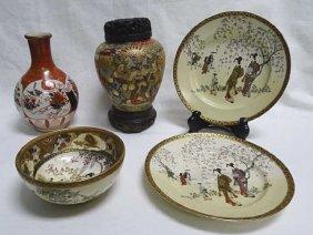 Group Of Five (5) Kutani Porcelain