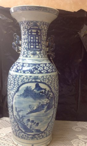"Chinese Large 24""vase No Mark"