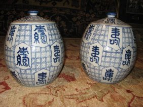 A Pair Of Antique Blue & White Chinese Ginger Jars