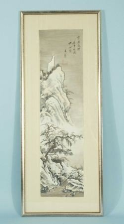"""CHINESE WATERCOLOR """"FIGURE ON A MOUNTAIN LANDSCAPE"""