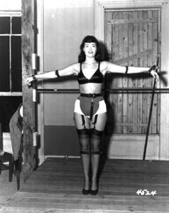 Bettie Page Original Negatives (14)