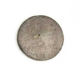 1808 Eight Reales First Silver Dollar Coin - Investment