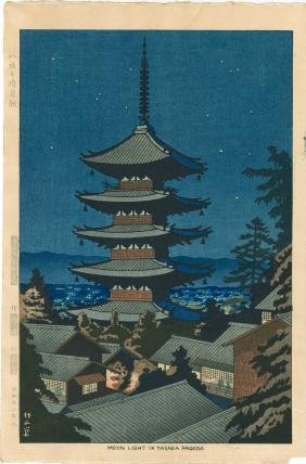 Asano Takeji: Moon Light In Yasaka Pagoda