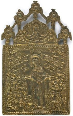 Our Lady Of Joy To All Sufferers Russian Metal Icon
