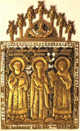 Saints Hierarchs Metal Russian Icon, 18th-19th C
