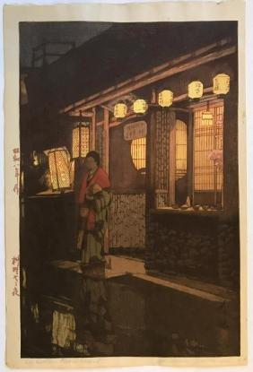 Hiroshi Yoshida: A Little Restaurant