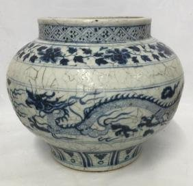 Chinese Blue and White Double Dragon Vase
