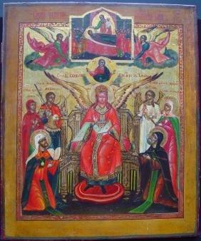 Rare Holy Sophia The Wisdom Of God Russian Icon, 1800