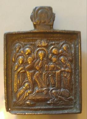 Antique Bronze Russian Icon Of Diesis, 18th C