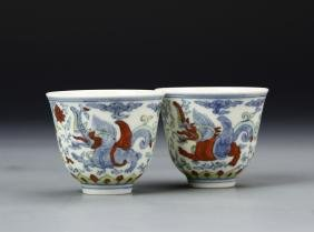 Pair Of Chinese Wine Cups