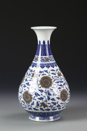 Chinese Blue, White And Red Yuhuchunping Vase