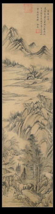 A Chinese Painting (Attributed to Emperor Qianlong)