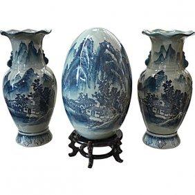 Vase & Egg - 3pc Set