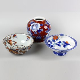 A Group Of Japanese Ceramics. To Include A Pair Of