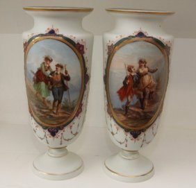 Pair Of Victorian Vases With Enamelled Border