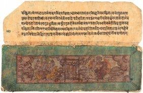 Illuminated Buddhist Manuscript
