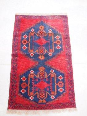 "Oriental Rug, 53"" X 32"""