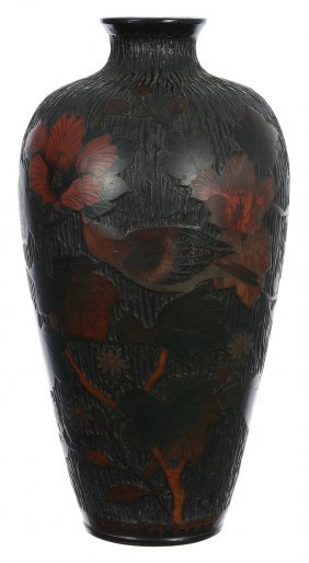 "14 1/2"" Tree Bark ""totai"" Cloisonné Vase - Brown Tones"