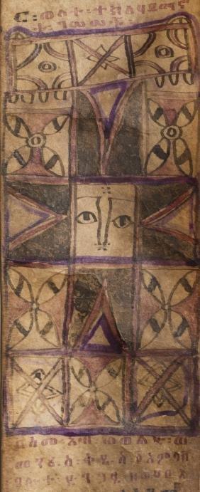 Manoscritto - Etiopia
