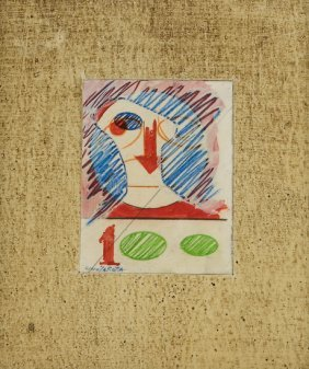 Gino Marotta (Campobasso, 1935) Autoritratto, 1964