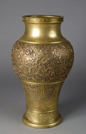 Large Japanese Meiji Bronze Vase