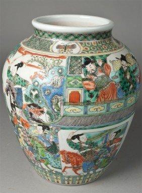 Chinese Kangxi Famille Verte Jar