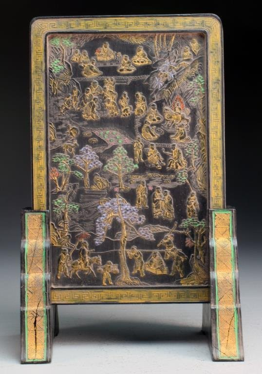 Carved Screen eBay
