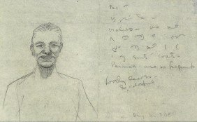 (DWIGHT EISENHOWER) - Self Portrait Sketch RARE