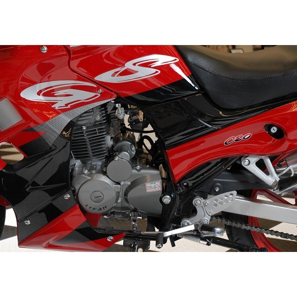 Honda Motorcycle Engine Serial Number: 46: Lifan C20 GS Sport Motorcycle Based On Honda Red : Lot 46