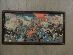 12210050E: JAPANESE WOODBLOCK TRIPTYCH OF A BATTLE IN T