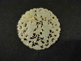 12210050K: WHITE JADE ANTIQUE CHINESE MEDALLION