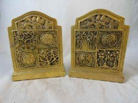 12210050N: TIFFANY STUDIOS BRONZE BOOKENDS