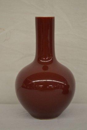 Ox Blood Glazed Porcelain Bottle Shaped Vase Qing Quan