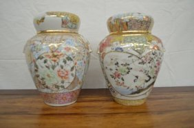 Pair Of Famille Rose Porcelain Ginger Jars