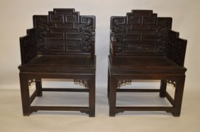"Pair Of Carved Zitan Wood Armchairs 39"" X 25 1/2"" X 20"""