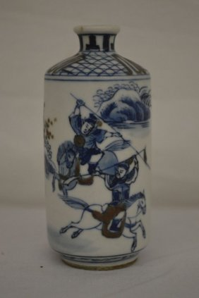 Chinese Blue And White Snuff Bottle With Mongolian