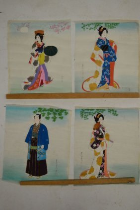 "4 Japanese Silk Paintings 14"" X 16"""
