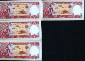 1991 Cambodia 500R Note Crisp Unc 10pcs Scarce