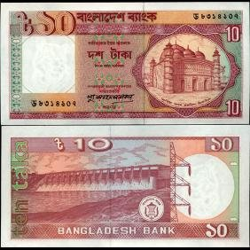 1982 Bangladesh 10 Taka Note GEM Crisp Unc