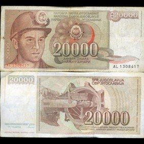 1987 Yugoslavia 20000 Dinara Scarce Hi Grade Note