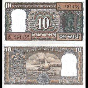 1977 India 10 Rupee Crisp Uncirculated