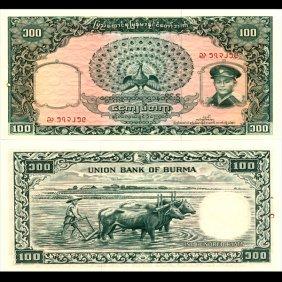 1958 Burma 100 Kyats Note Crisp Unc