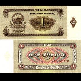 1966 Mongolia 1 Tugrik Note Crisp Unc