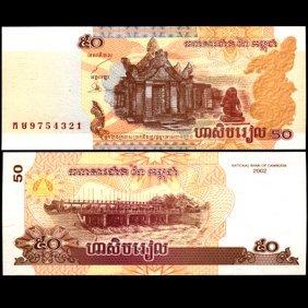 2002 Cambodia 50 Reils Note Crisp Unc