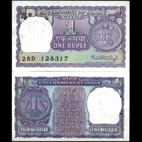 1976 India 1 Rupee Crisp Uncirculated