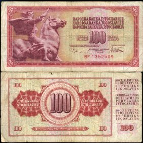 1978 Yugoslavia 100 Dinara Circulated Note